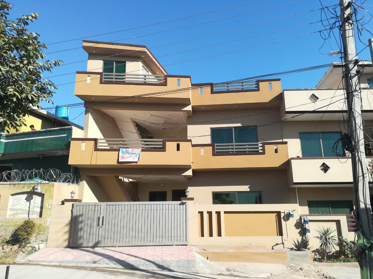 5 Marla House For Sale Pakistan Town Phase 1 Islamabad
