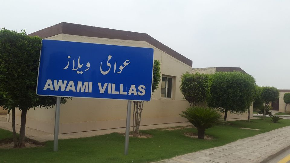 Bahria-Orchard-Awami-Villa-Lahore-1