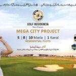 Golf-Residencia-Kharian-Sara-e-Alamgir