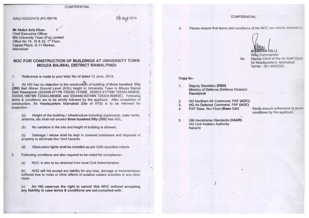 NOC approved by Rawalpindi Development Authority (RDA) for university town