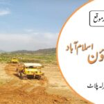 shaheen-town-phase-4-islamabad