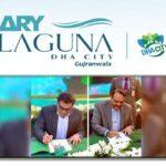 Ary-Laguna-DHA-Gujranwala