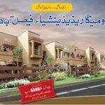 Omega-Residencia-Faisalabad