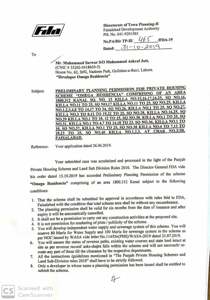 Omega Residencia Faisalabad NOC – FDA Approved