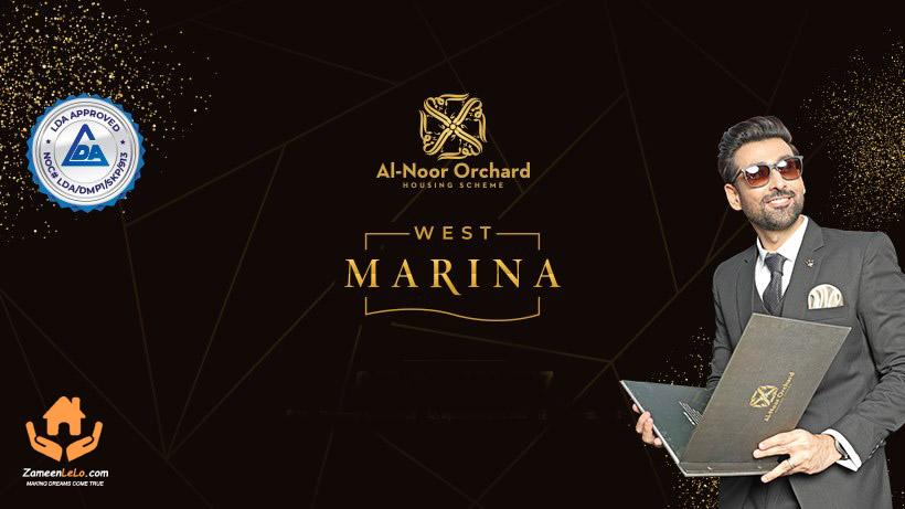 West-Marina-Al-Noor-Orchard-Lahore