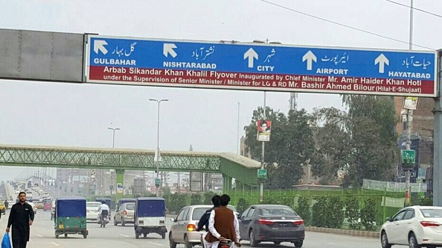 G.T-Road-Peshawa
