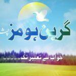 Green-Homes-Peshawar