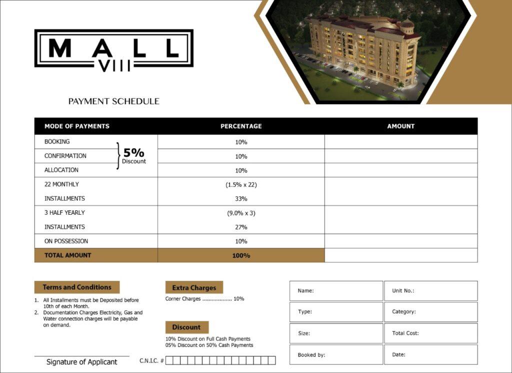application-form-Mall-VIII-mamtaz-city-islamabad