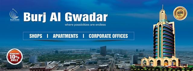 Burj-Al-Gwadar
