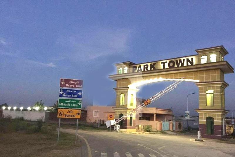 Park-Town-Fateh-Jang-Road-Islamabad