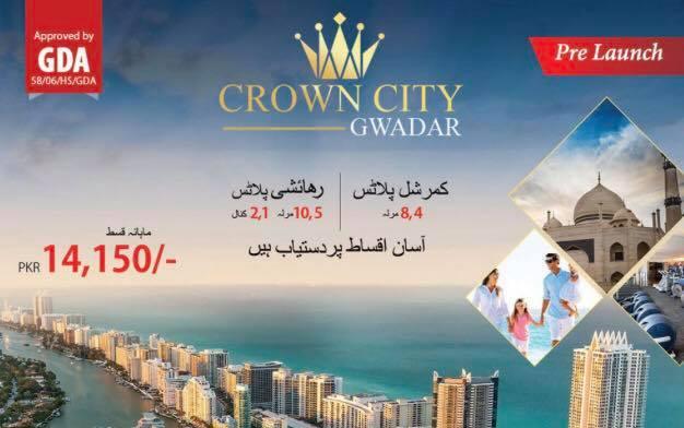 crown-city-Gwadar