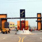 Ajwa-City-Gujranwala