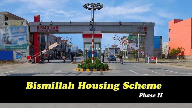 Bismillah-Housing-Scheme-Phase-2-Lahore