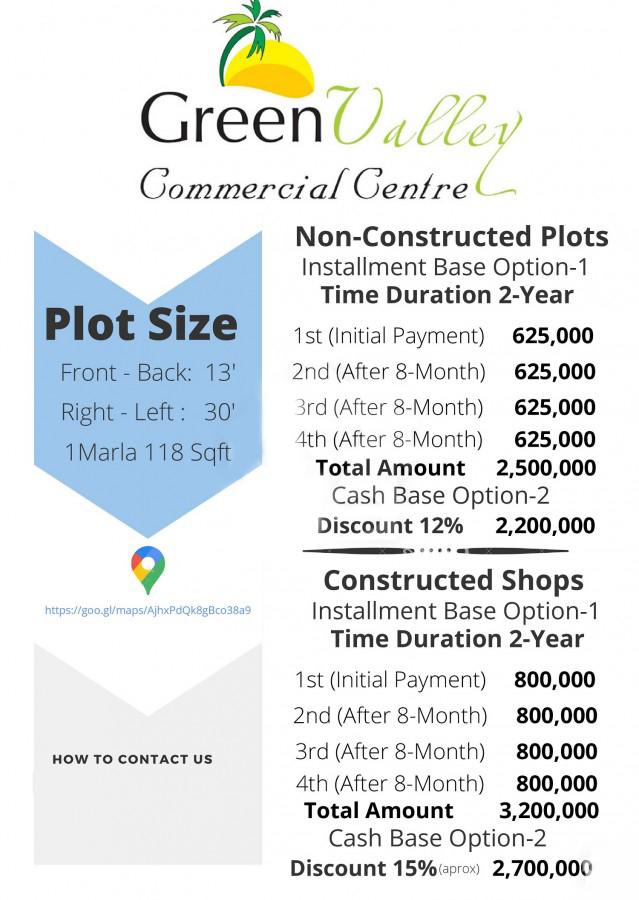 Plot-Pricez-Green-Valley-Commercial-Center