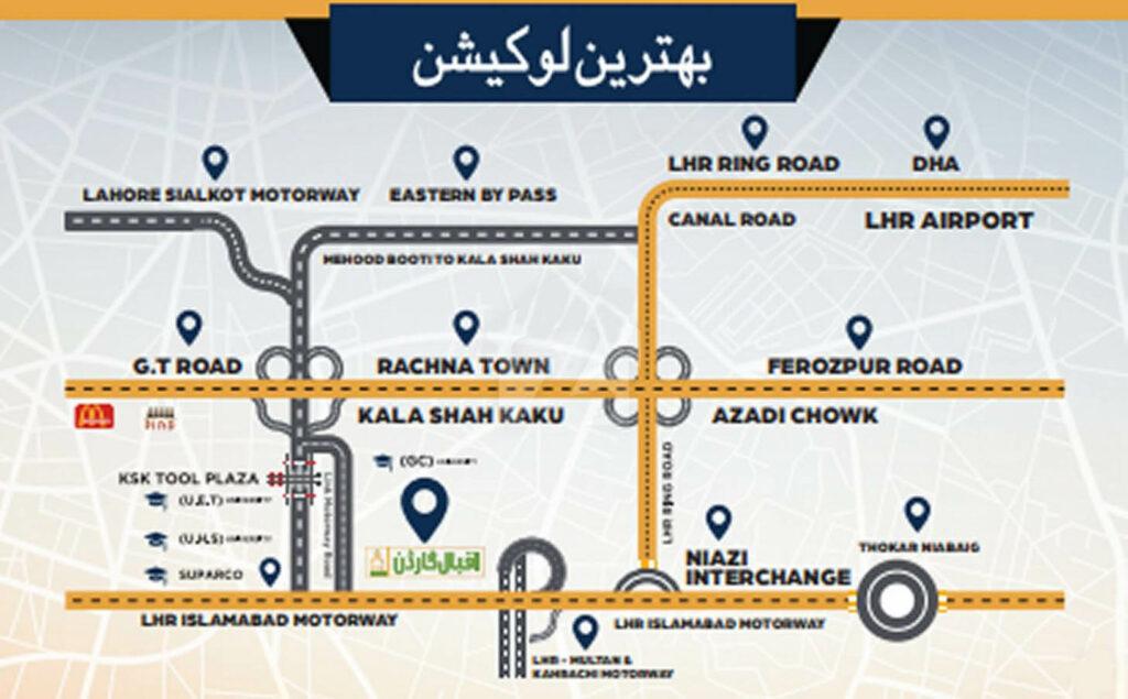 iqbal-garden-location-map