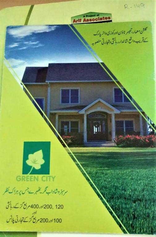 Plot File For Sale in Waqar Garden Karachi