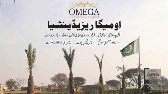 OMEGA RESEDENCIA Lahore
