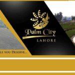 palm-city-Lahore