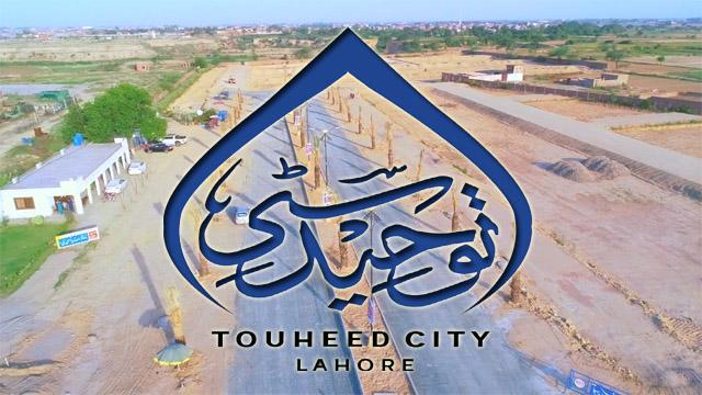 touheed-city