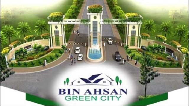 Bin-Ahsan-Green-City