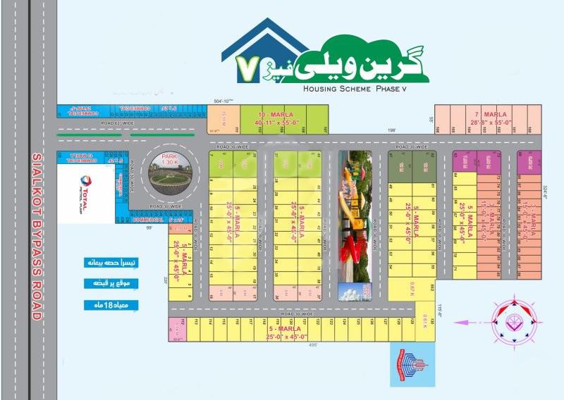 Master-Plan-Green-Valley-Housing-Scheme-Gujranwala