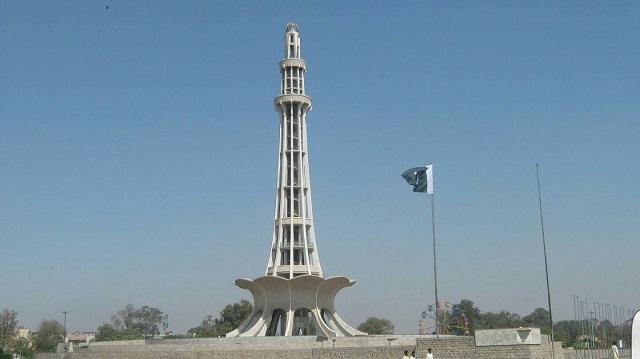 Miner e Pakistan