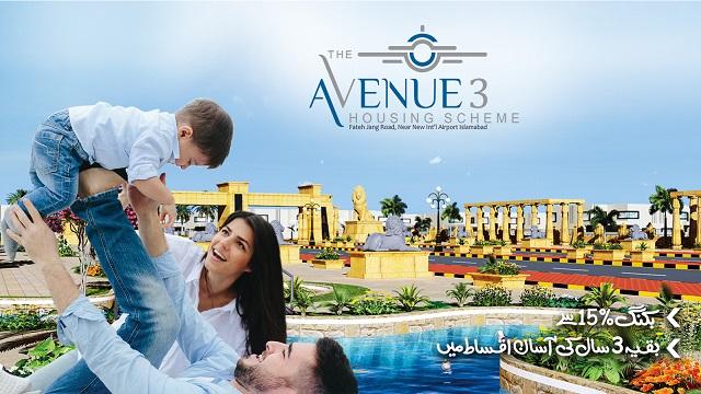 avenue-3-housing-society-islamabad