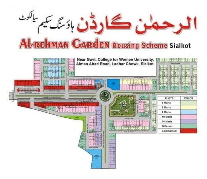 master-plan-Al-Rehman-Garden-Sialkot