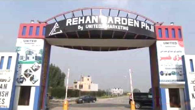 Rehan-Garden-Phase-II