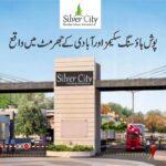 Silver-City-Islamabad