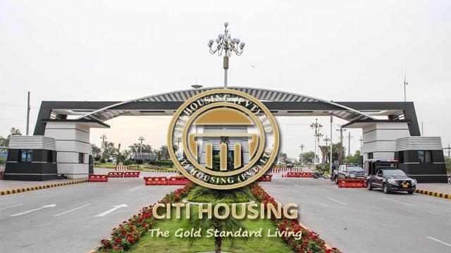 citi-housing-jhelum