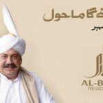 Al-Baari-Residencia-Sheikhupura