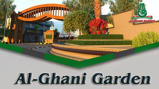 Al-ghani-garden-Lahore