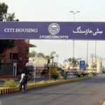 Citi-Housing-Faisalabad