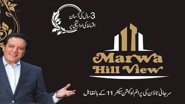 Marwa-Hill-View-Karachi