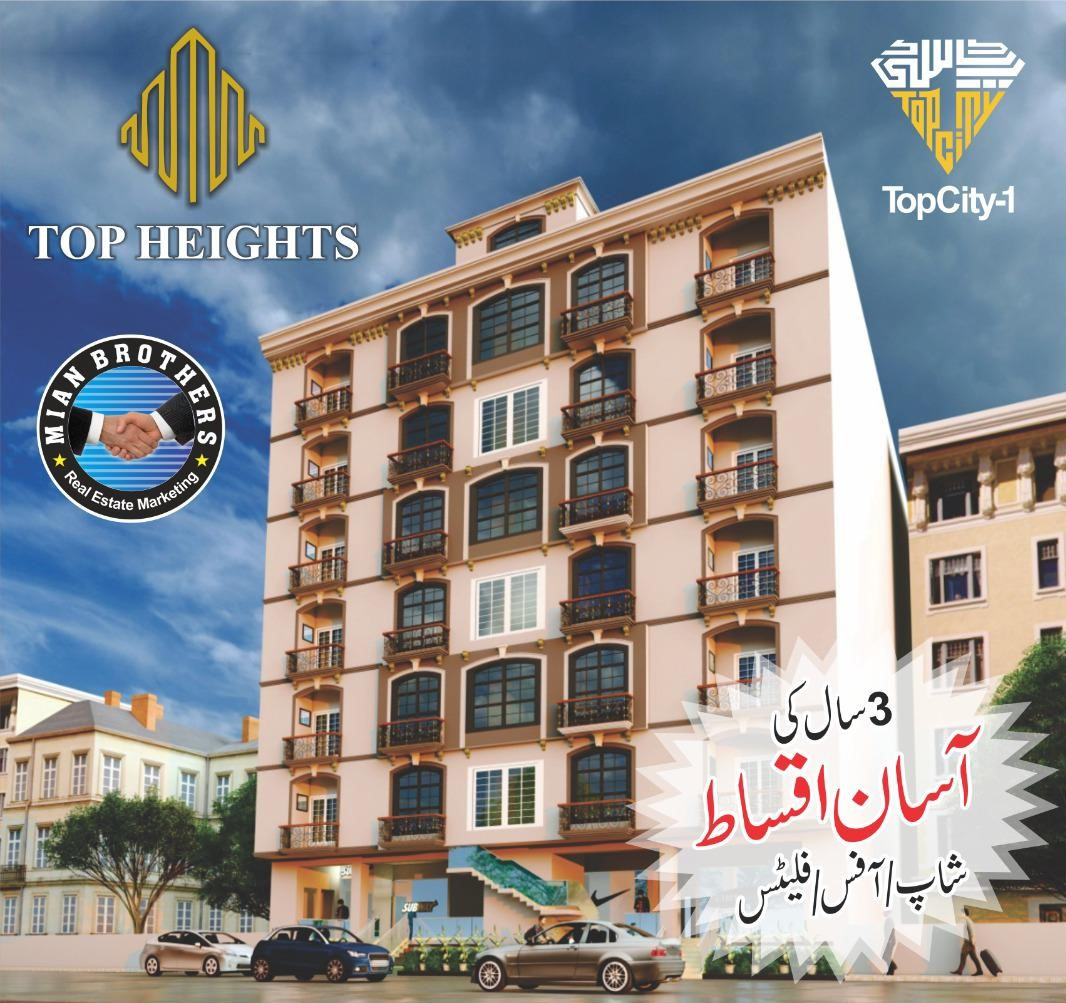 Top Heights – Top City Islamabad