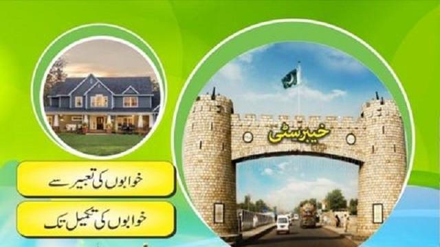 Khyber-City-Burhan
