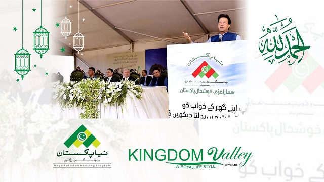 Why-to-Invest-in-Kingdom-Valley-Islamabad